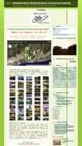 Round of Radi Google mapped