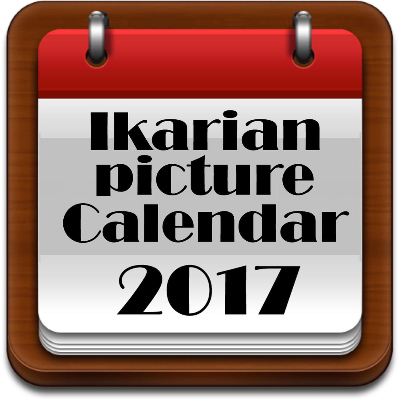 My Ikarian picture Calendar 2017
