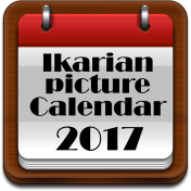 My Ikarian picture Calendar 2017