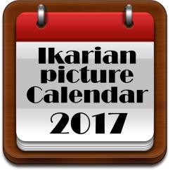 Ikarian picture Calendar 2017