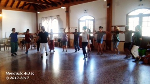 Dance course in the Music Seminar of Ikaria