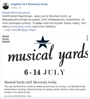 Angelos Ka's post on Musical Yards wall on Facebook